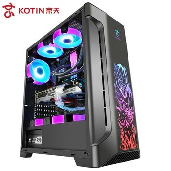 KOTIN GD1 Intel Core i9 10900K 3,7 ГГц игровой ПК настольный RTX2080Ti 11 ГБ GDDR6 GPU 16 Гб RAM компьютер водяное охлаждение