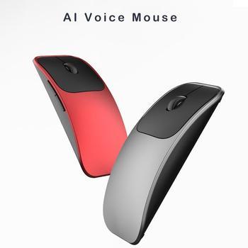 Ai ασύρματο ποντίκι φωνητικός μεταφραστής με τεχνητή νοημοσύνη και τεχνολογία bluetooth.