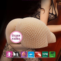 3D Realistic Fake Ass Male Masturbator Voice Real Vagina Anal Masturbation Cup Adult Sex Doll Pussy Sex Toys for Men Stockings