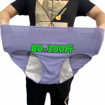 8XL 40-150kg kobiety Super Plus rozmiar bielizna spodnie na wysoki wzrost talii noc sanitarna bielizna Kawaii tanie i dobre opinie COTTON Modalne Bokserki damskie CN (pochodzenie) JKPK Stałe NONE Z podwyższoną talią WOMEN Majtki