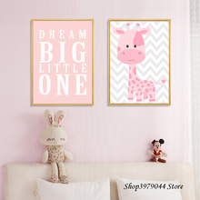 Animal Wall Art Canvas Painting Poster Nordic Style Kids Decoration Pink Giraffe Cartoon Baby Room Decor Unframed