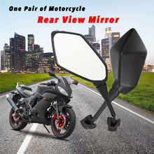 1 Pair of Rear View Mirror Side Mirrors Universal for Motorcycle Racing ATV Wing