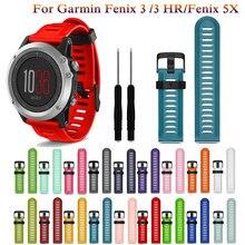 Nova moda 26mm largura esportes ao ar livre silicone pulseira de pulso pulseira substituição bracelte relógio para garmin fenix 3 hr relógio banda