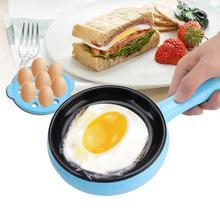 Мини многофункциональная машина для завтрака, электрическая сковорода, пароварка для яиц, фритюрница для приготовления жареного стейка, запеченного блинчиком, на пару, Яичница