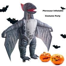 Милый надувной костюм птерозавра для взрослых и детей; одежда для костюмированной вечеринки; комбинезон с динозавром для Хэллоуина; нарядное платье для костюмированной вечеринки