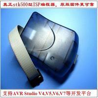 AVR ISP Stk500 Programmer Downloader USB Port Supports AVR Studio (v7. X)