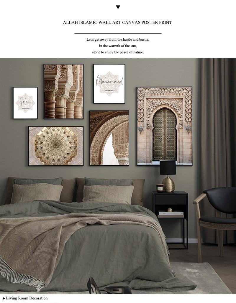 JEfunv Allah Islamic Muslim Poster Startseite Wandkunst Leinwand Bild Briefdruck Arabische L/änder Moschee Wohnzimmer Dekor Malerei 40X60cm 16x24 Zoll ohne Rahmen