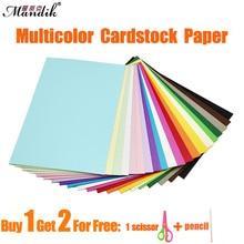 230gsm 50 Sheets Kids Paperboard Multicolor Specialty Paper Handmade Cardstock Craft Paper