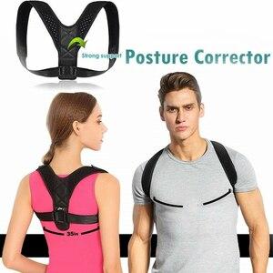 Image 5 - 20 יח\חבילה Brace תמיכת חגורת מתכוונן חזור יציבת מתקן עצם הבריח עמוד השדרה חזרה כתף יציבה המותני Blet תיקון
