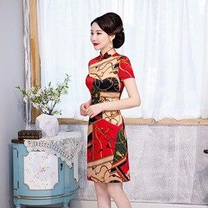 Image 4 - 2020 fabricantes de venta de vestido qipao de seda corta joven de moda mejoras diarias de un péndulo cultivar la moralidad
