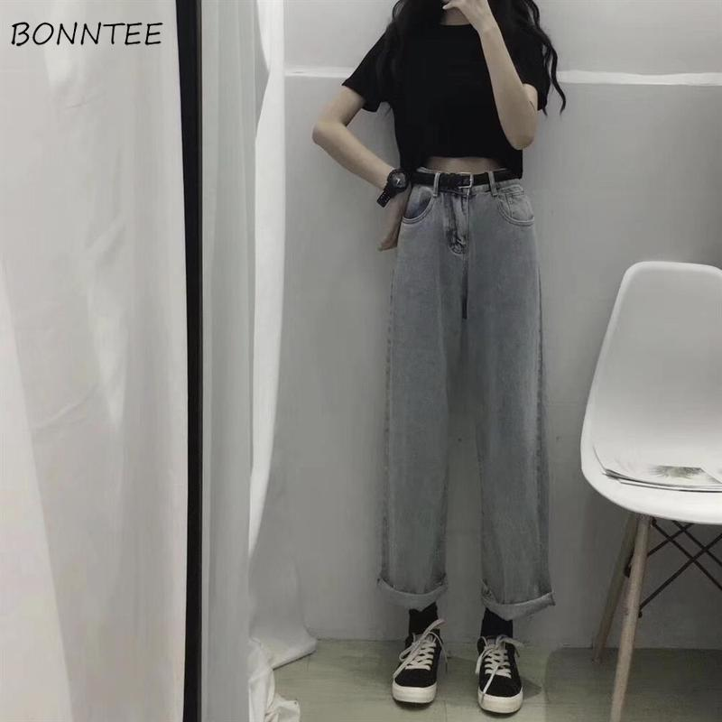 Straight Jeans Women Vintage High Waist Loose 2XL BF Streetwear Harajuku Kpop Womens Trousers Full Length All-match Casual Chic