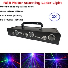 RGB Motor Scanning Laser Light 580mw Projector Stage Lighting Effect Christmas Dj Music Party