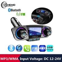 Knob Type Car MP3 Player Bluetooth Handsfree Car Aux Music TF Card USB Charging Smart Power Failure Memory Car FM Transmitter