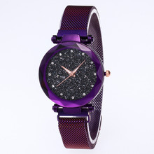 Buy Woman Watch 2019 Romantic Starry Sky Pattern Ladies Quartz Clock Galaxy Dial Analog Wrist Watches Metal Strap Magnet Clasp Gift directly from merchant!