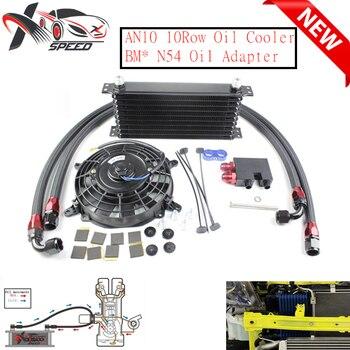 10 row oil cooler AN10 + For BM* N54 135i 335i oil filter adapter + 7'' oil cooler XXTOL10-22BK/SL