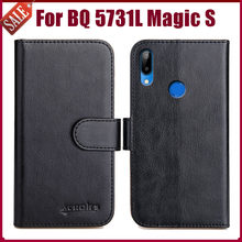 Hot! Bq 5731l magic s caso 5.84