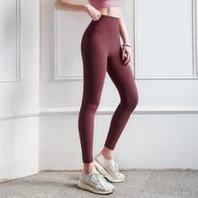 high waist seamless leggings sweatpants running women sport pants yoga fitness clothing gym mallas mujer deportivas mallas mujer wp030 running tights