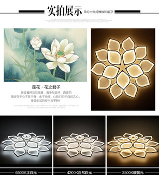 Moderne Plafondlamp met Led lampen - Warm wit 5
