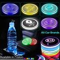 1 шт., Автомобильные светодиодные противоскользящие подставки для Audi A3 A4 A5 A6 A7 b5 b6 b8 Q1 Q2 Q3 Q4 Q5 8V 8U A4L C5 C6 C7 TT