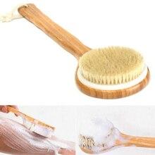 Bath Dry Body Brush Natural Boar Bristles Shower Back Scrubb