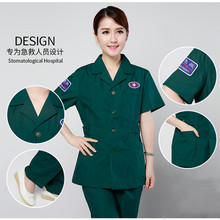 First aid summer suit, emergency suit, operating room doctor, nurse, anesthesiology department, nurse, logistics