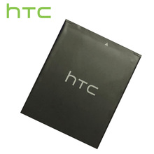 все цены на HTC 2000mAh / 7.6Wh Replacement Battery For HTC Desire 526 526G 526G+ Dual SIM D526h BOPL4100 BOPM3100 B0PL4100 Batteries онлайн