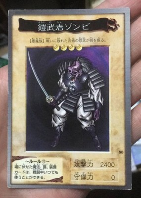 Yu Gi Oh Warrior Armored Zombies BANDAI Bandai Toy Collecting Hobby Anime Card Game Collection