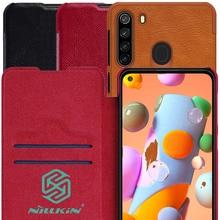 Кожаный флип чехол Nillkin Qin Book для Samsung Galaxy A21