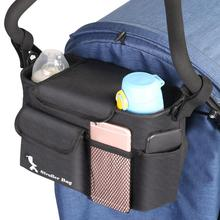 Подвесная сумка для коляски, органайзер для детской коляски, универсальные аксессуары, подвесная сумка для мам