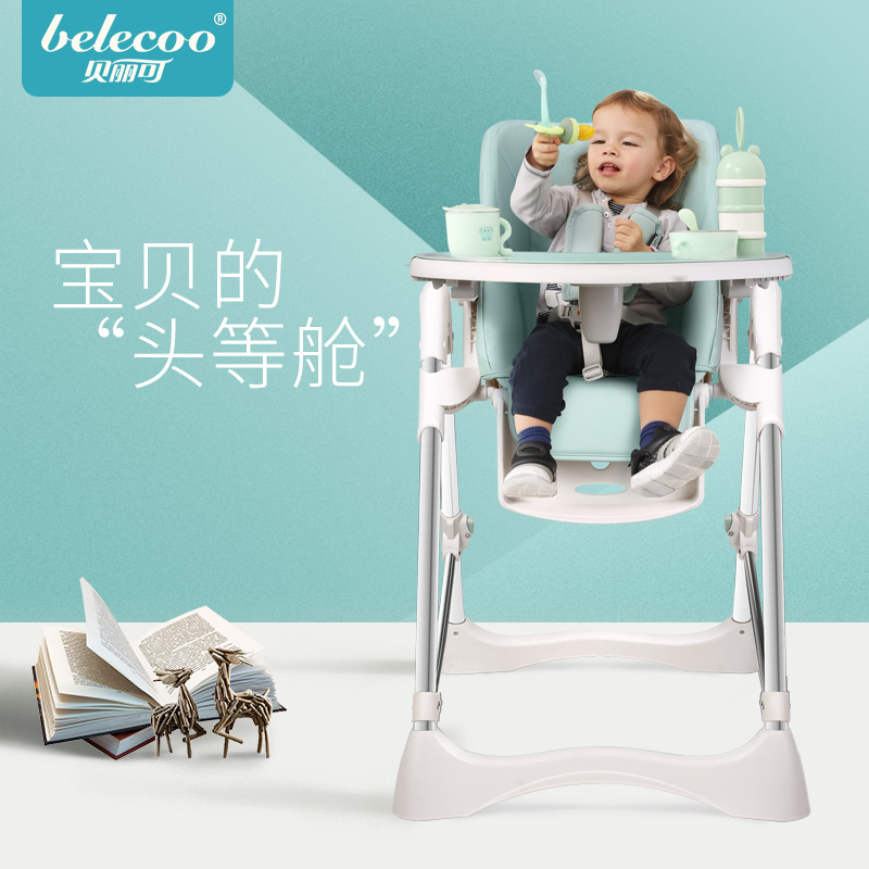 Belecoo Baby Dining Chair  Multi-function Folding Child High Chairs Portable Eating Table Seat
