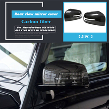Car Carbon Fiber Side Rearview Mirror Frame Cover Sticker for Mercedes-Benz GLE W166 GLS X166 R-Class W251 ML W166 G-Class W463 набор автомобильных экранов trokot для mercedes benz r klasse 1 w251 2005 наст время на задние двери