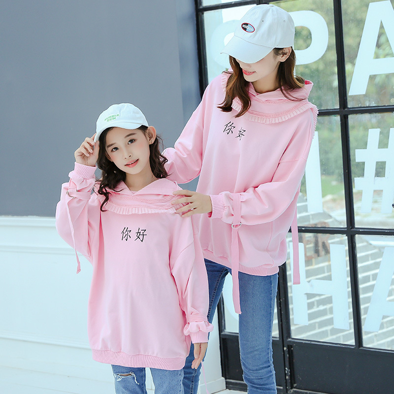 Dresses Outfits Sweatshirt Hoodies Matching Family Daughter Mommy And Detachable Me 2pcs/Set
