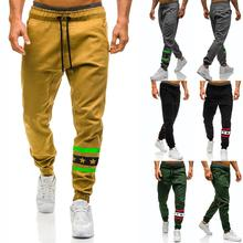 Casual Long Pants for Men Elastic tethered Trousers Slim Fit Harem New Army green