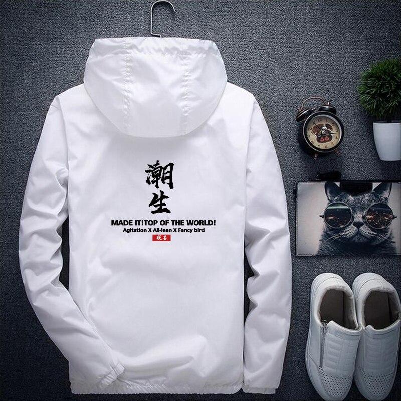 Spring Autumn Men Windbreaker Jacket Brand Fashion Hip Hop Thin Zipper Casual Jacket Mens Outwear Anorak