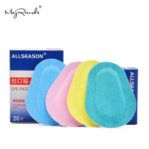 Free Shipping 60PCs/3Boxes Colorful Breathable Eye Patch Band Aid Medical Sterile Eye Pad Adhesive Bandages First Aid Kit