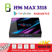H96 MAX plus Android 9.0 TV Box 4GB ram 64GB Rockchip RK3318 H.265 4K media Player Smart h96 pro tv box support iptv portugal