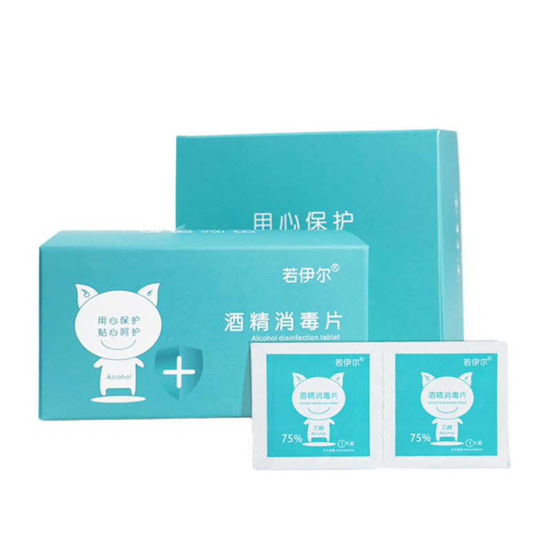 100 Pcs Alcohol Wet Wipe Disposable Disinfection Prep Swap Pad Antiseptic Skin Cleaning Care Jewelry Mobile Phone Clean Wipe