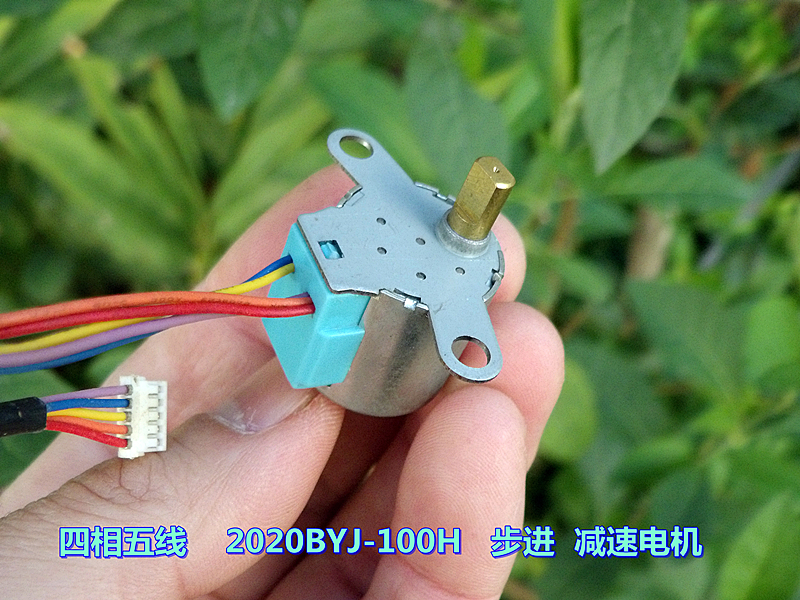 Four-phase Five-wire Stepper Motor 2020BYJ-100H Miniature 20MM Stepping Gear Motor
