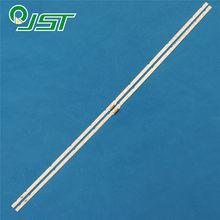100% nova 2pcs/Kit LED strip para TV SAMSUNG UA55NU UA55RU HG55EJ BN61 15485A JL E550M2330 L1 NU7.1 7.3 E5 CDM S20(2) R1.1 RCR 100