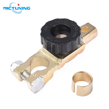 Switch Quick-Disconnect Cupper Knob Battery Boat Truck Auto-Motor Universal MICTUNING