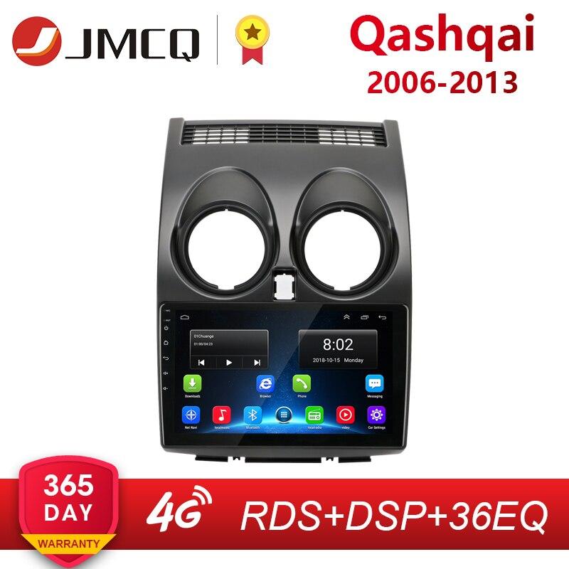 """9 """"2 Din 2G + 32G Android autoradio GPS Navigation Auto Audio voiture stéréo HiFi lecteur pour Nissan Qashqai 2006-2013 FM/AM avec cadre"""