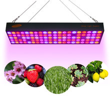 Светодиодный светильник для выращивания растений с двойным переключателем