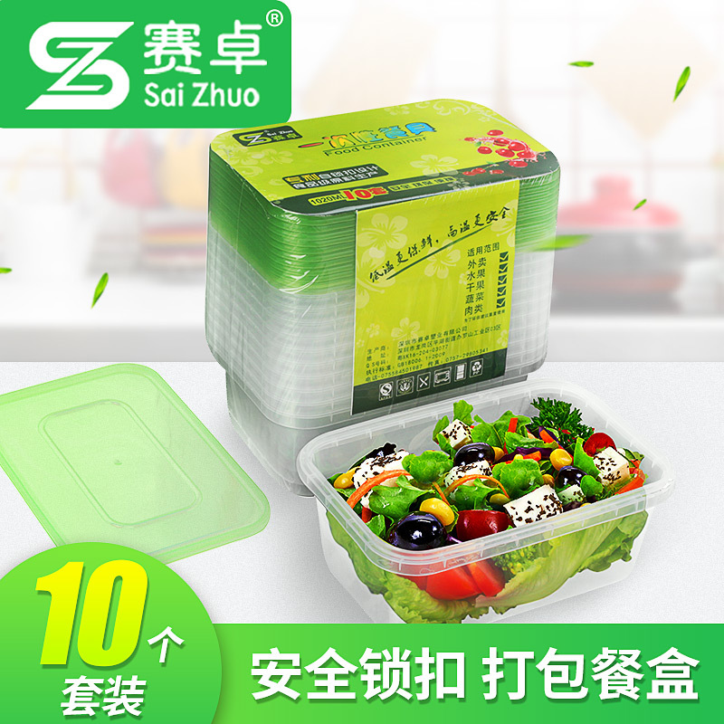 Disposable Lunch Box Packing Box Household PP Plastic Lunch Box Microwave Lunch Box With Lid Rectangular