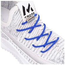 Эластичные шнурки светоотражающие без завязывания удобные унисекс