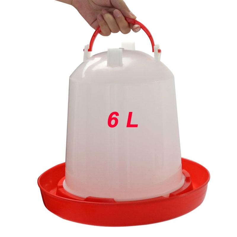 2 sets 6L Chicken Pheasant Feeding Water Drinking Bucket Quality Chickens, ducks and quail dove Bird Feeder Drinking equipment
