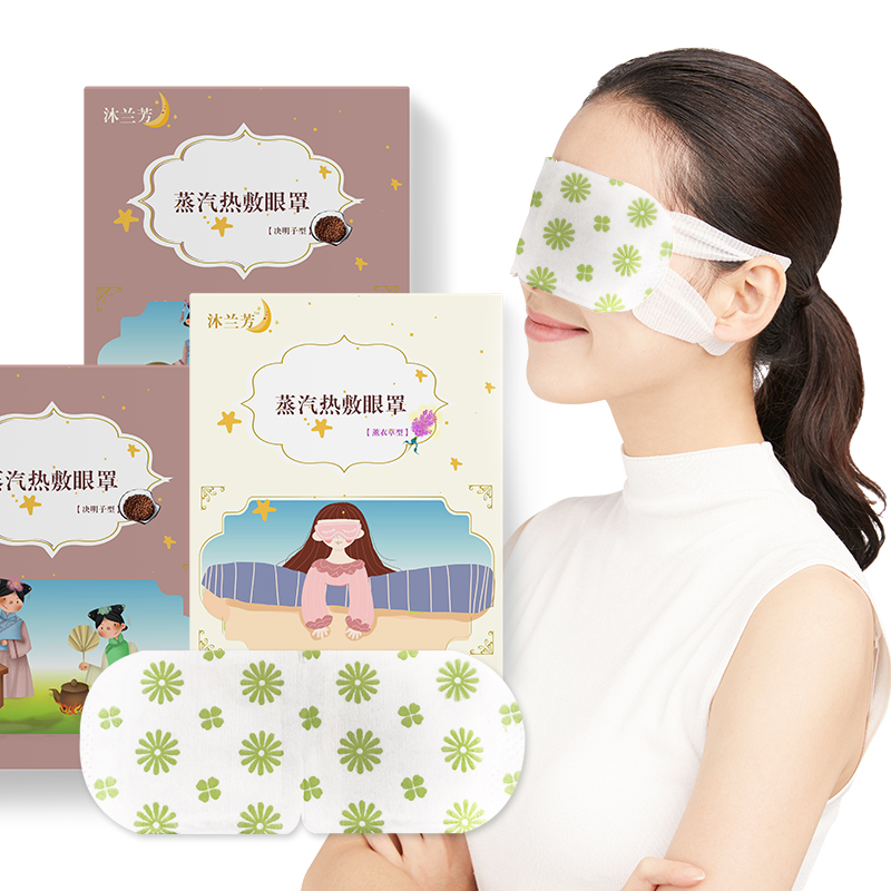1pcs Steam Eye Mask Lavender Oil Face Care Cassia seed Dark Circle Eye Bags Eliminate Puffy Eyes Fine Line Wrinkles Anti aging