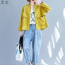 2019 Autumn Winter New Women Bomber Jacket Coat Plus Size Vi