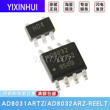 Oryginalny Patch AD8031artz Ad8032arz od szyny do szyny układ wzmacniacza tanie i dobre opinie Akcesoria do ładowarki AD8032ARZ-REEL7 SOIC-8