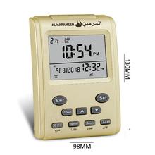 Muzułmański zegar Azan z kompasem Qibla al harameen islamski Al Harameen Fajr czas stołowy z alarmem athana azan zegar cyfrowy tanie tanio AL-HARAMEEN Nie wodoodporne simple Akrylowe NONE CN (pochodzenie) 0inch Papier TABLECLOCK Rectangle Podświetlenie Wyświetlacz LED