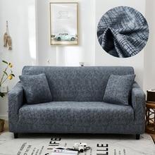 สีโซฟาสำหรับห้องนั่งเล่นยืดSlipcoversยืดหยุ่นวัสดุโซฟามุมโซฟาฝาครอบที่นั่งสาม ที่นั่ง